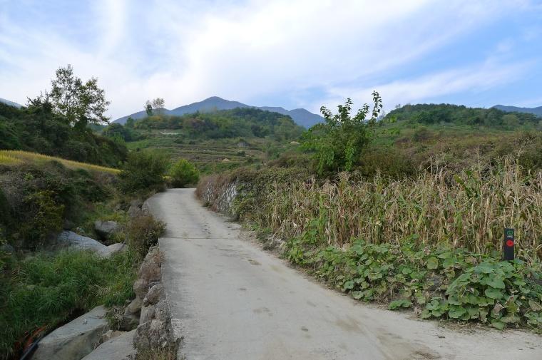 On Sori Road