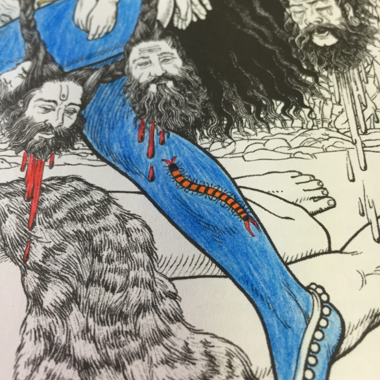 Kali's centipede - The Shakti Coloring Book