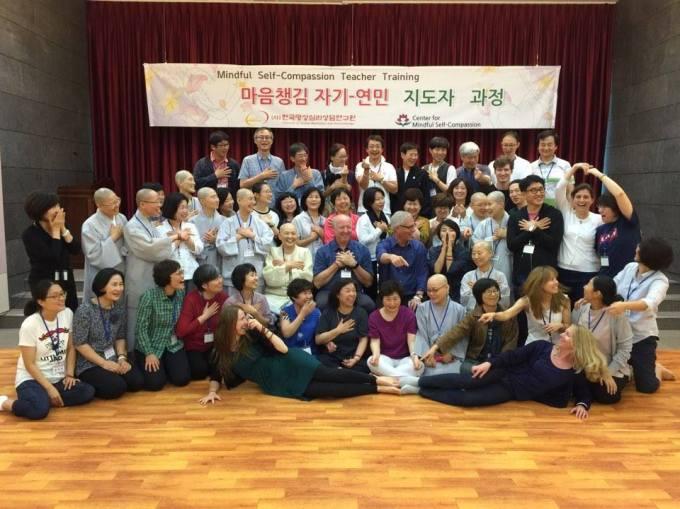 MSC Korea Group pic